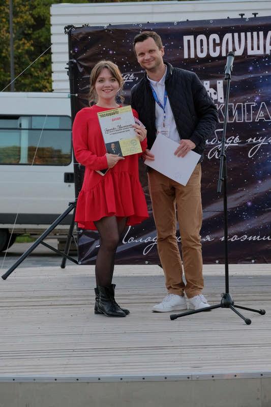 Наши актеры – победители городского конкурса чтецов!