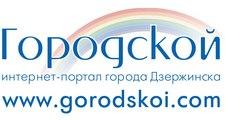 logo Gorodskoy