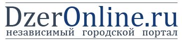 logo dzerOnine ru