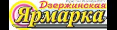 logo Dz yarmarka