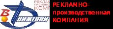 logo vdvizh